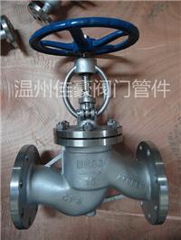 精心打造溫州佳豪牌J41W-16P/25P/40P/64P/150LB/300LB不銹鋼法蘭截止閥 J41W-16P
