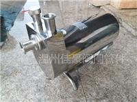 精品BAW-5-24型304不锈钢防爆酒精泵,防爆卫生级离心泵,防爆药液泵,防爆物料泵 BAW-5-24,BAW-10-24,BAW-3-15