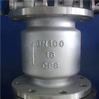 精品304SS,DN200,H42W-16P不銹鋼法蘭止回閥,立式法蘭止回代,彈簧式單向閥 H42W-16P
