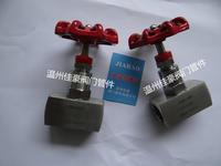 精品J13W-160P ZG1/2-M20*1.5 DN15 304SS不銹鋼壓力儀表內絲螺紋針型閥門