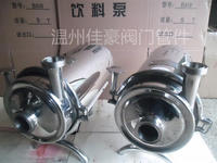 精品BAW-3-15,0.75kW,304SS不锈钢卫生级离心泵,卫生级饮料泵,食品级离心泵,卫生级物料泵 BAW-3-15,BAW-1-12,BAW-5-24,BAW-10-24,BAW-15-24