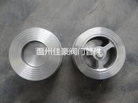 精品H71H/H72H,H71W/72W-16/25/32/40C/P碳鋼不銹鋼對夾式單向逆止止回閥 H71H-16,H71H-25C,H71W-25P,H71W-40P,H71W-16P,H76W