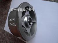 精品H71W/H-16-25/32/40P/C/150LB/300LB 304不銹鋼對夾式單向止回閥門 H71H-16C H71H-25C H71W-16P H71W-25P H71W-40P