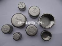 佳豪牌304SS不锈钢精铸内螺纹管帽 内丝内牙管帽 内螺纹管塞闷头管帽 1/2-150 3/4-150 1-150 1-1/4-150 2-150