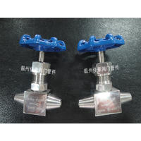 J63W-160P J63H-320P J63Y-320R 304不銹鋼焊接截止針型閥門 J63W-320P