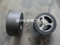 H72H-16C 碳鋼對夾式止回閥 H72H-25C