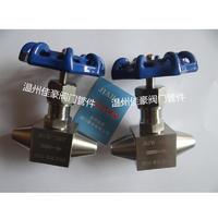 J61W-160P J61Y-320P J61Y-P54 170V 不銹鋼對焊式針型閥 J63H-320P