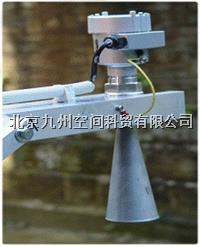 SEBAPULS系列雷達水位計 SEBAPULS系列