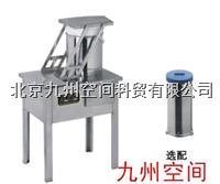 降水降塵自動采樣器 JZ-200型