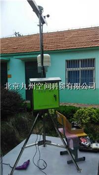 田間小氣候自動觀測儀,又名田間氣象站 JZ-HB9
