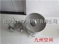 上等不鏽鋼過濾桶 JZ-004