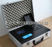 便攜式COD測定儀 JZ-5B6C