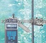 便攜式旋杯式流速儀 JZ-LS45/JZ-LS45-2