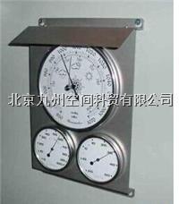 便攜式室外三合一氣象站溫度計、濕度計、氣壓計 JZ-THB9187