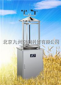 多功能蟲情測報燈 JZ-NC320N