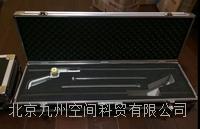水位測針/水工模型 /便攜水位測針 JZ-E601
