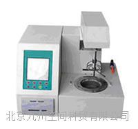 便攜式變壓器油開口閃點儀/變壓器油開口閃點器 JZ-2000型