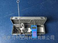 手持式流速流量測算儀/手持式流速流量測算儀 JZ-B130型