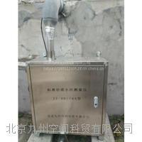 徑流小區水土流失監測儀、在線水土流失監測系統