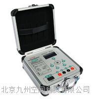 接地電阻測試儀/數字兆歐表 JZ-2571