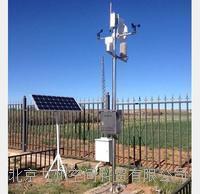 3.5米不銹鋼視頻氣象一體監測站/3.5米不銹鋼視頻氣象一體監測系統 JZ-HB