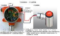 JZ-119铝合金防爆型声光报警器 JZ-119