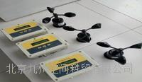 手持式風速測量儀、高精度風速風向儀、便攜式風速測定儀 JZ-HB