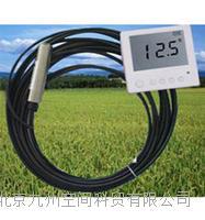 智能水位監測記錄系統/固定式智能水位監測記錄儀