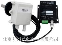 無線式油煙監測儀/JZ-Y01型 JZ-Y01型