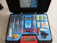 水質PH/電導率/溶解氧測定儀/JZ-SX836型 JZ-SX836型