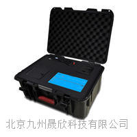35參數水分析測定儀 JZ-PC35