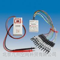 電纜查線對線器/便攜式電纜查線對線器 JZ-2/12