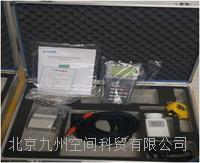 超声波流量计/产品型号:JZ-2000H