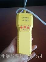 泵吸式硫化氢/一氧化碳测定仪 JZ-KP2