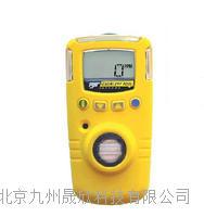 便携式BW氨气检测仪 便携式氨气测定仪 BW