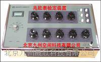 DO30-JZ型便攜式兆歐表檢定裝置 DO30-JZ型