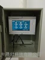 地表徑流泥沙觀測系統/含安裝調試培訓  JZ-NB1700