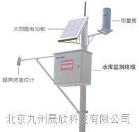 在線式水雨情監測系統/型號:JZ-YS