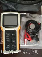 北京市電纜故障智能測距儀 JZ-LT260B