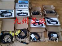 北京水環境監測系統 JZ-DSZ