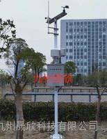 在線氣象環境監測站價格 JZ-HB
