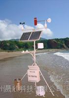 移動自動氣象站 JZ-PC3型