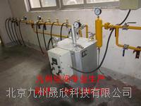 自动液化气汇流排  JZ-JS1