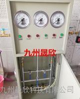 九州晟欣二氧化碳自动切换汇流排 JZ-15