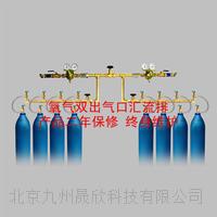 氧气双出气口汇流排 使用 JZ-YQH10
