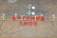 氧气汇流排装置 JZ-O2