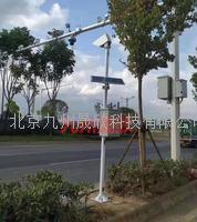 交通路面狀況監測系統 JZ-LMZ