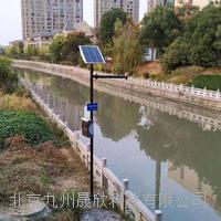 在線式水位水溫監測站安裝 JZ-SWZ