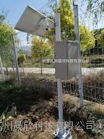 固定土壤在線實時監測站 JZ-TSQ