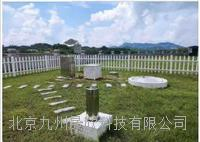 北京數字式水面蒸發站價格 JZ-SZF